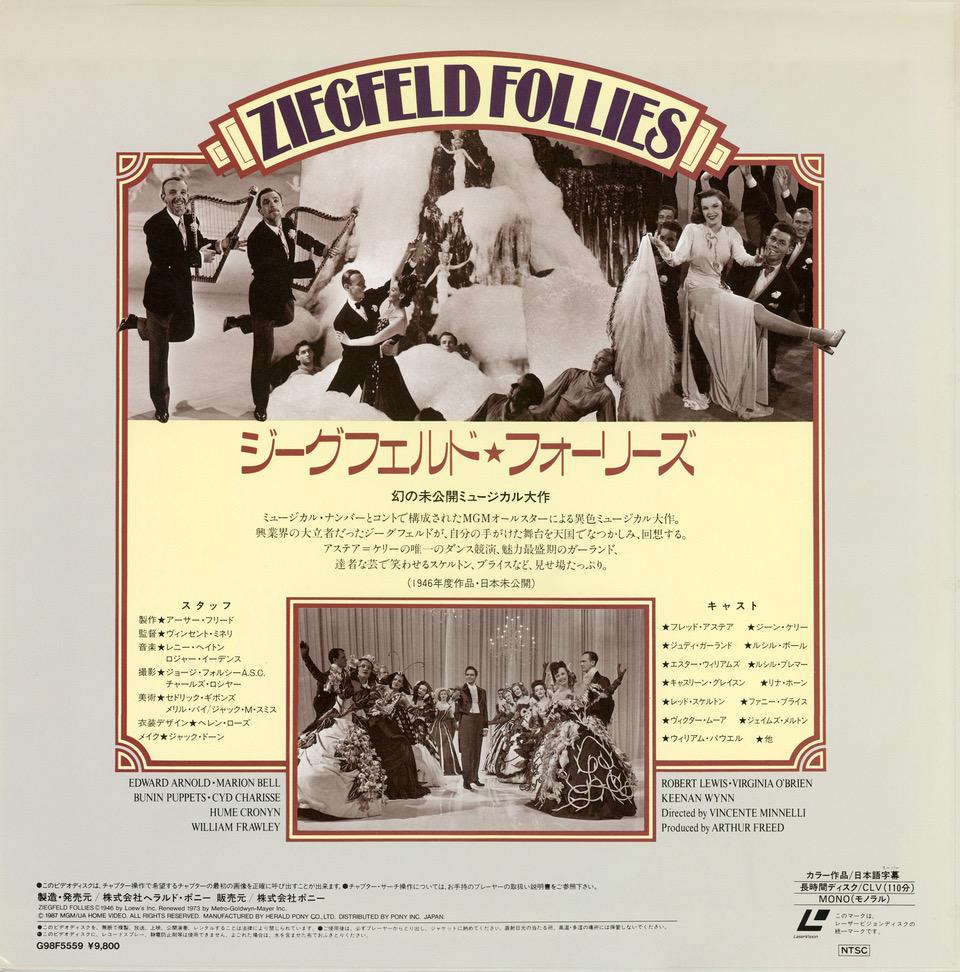 1987 Japanese Laserdisc release